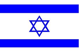 SPORT KEMPO UNION ISRAEL