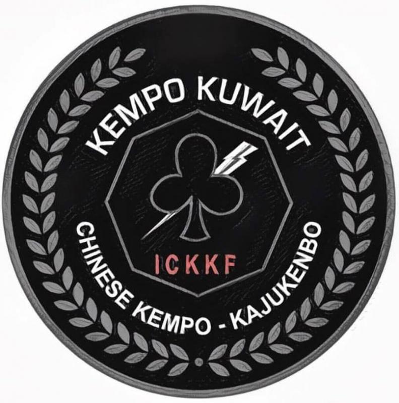 KEMPO KUWAIT